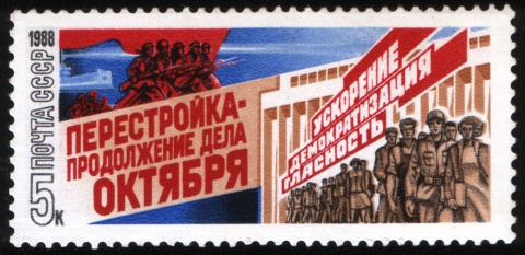 Perestrojka - Fortsetzung der Sache des Oktober (1988)